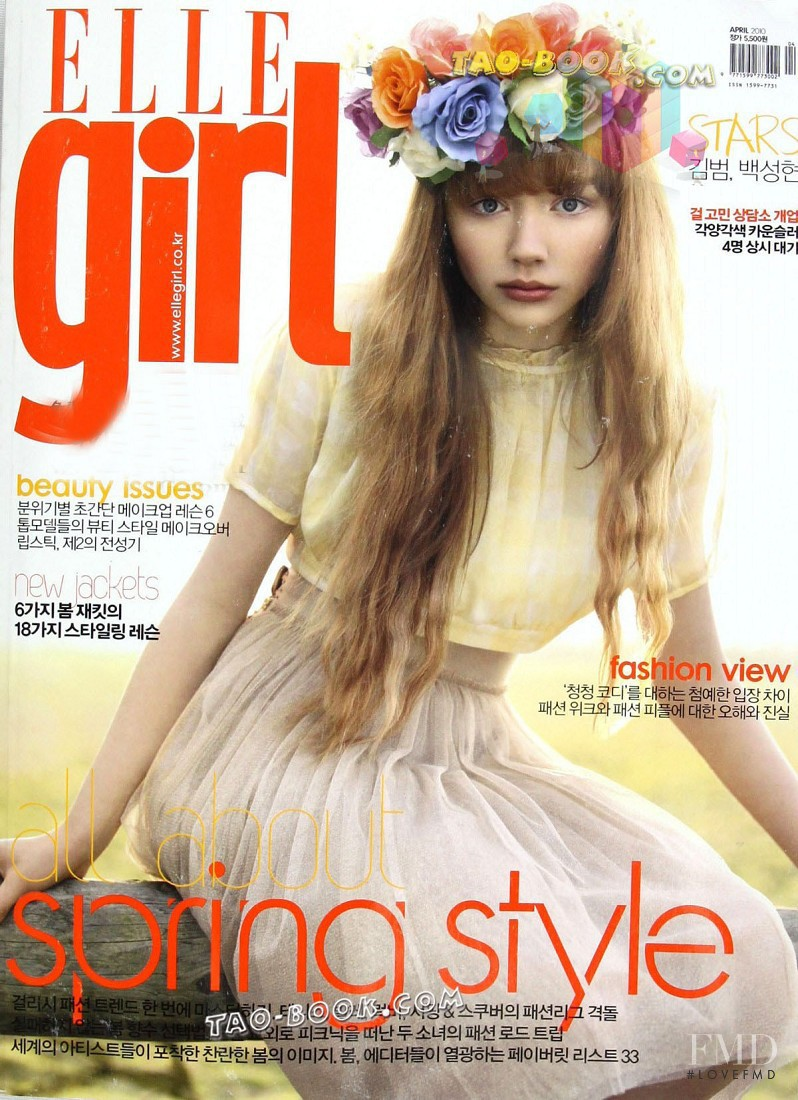 Cover of Elle Girl Korea , April 2010 (ID:7797)| Magazines ...