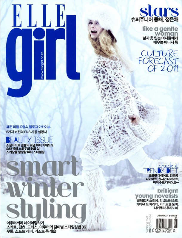 Ondria Hardin featured on the Elle Girl Korea cover from January 2011