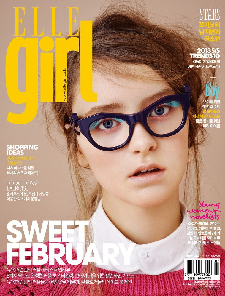 Nastya Sutupova featured on the Elle Girl Korea cover from February 2013