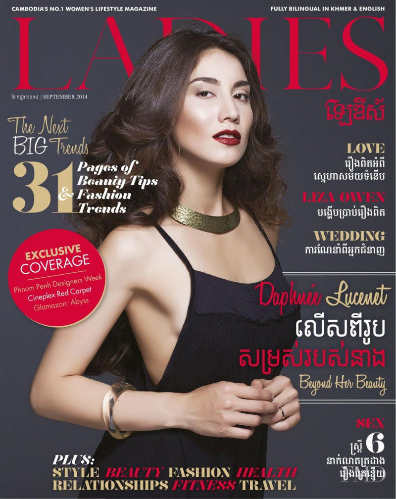 Daphnee Lucenet featured on the Ladies Magazine cover from September 2014