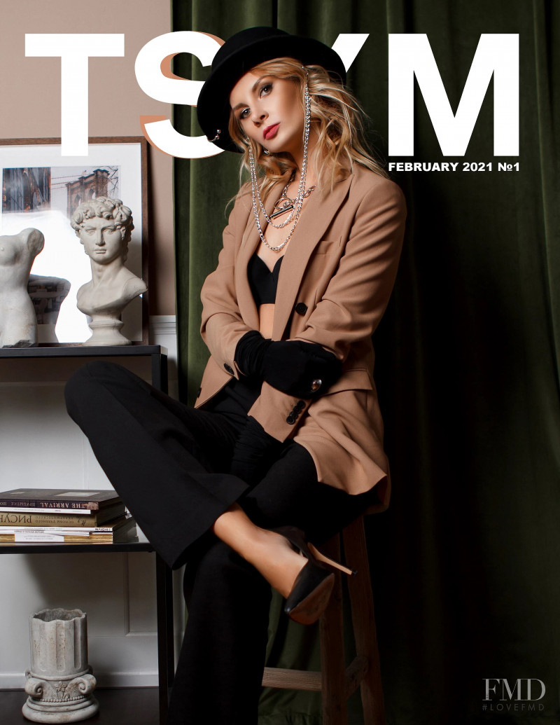 Anastasia Kozlova featured on the TSYM cover from February 2021