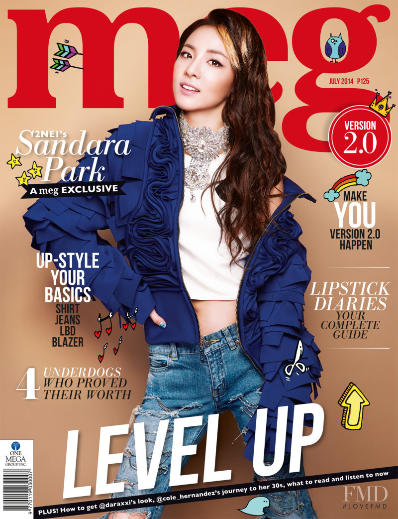 Sandara Park featured on the Meg cover from July 2014