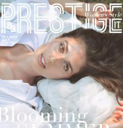 Prestige Women\'s Style Iran
