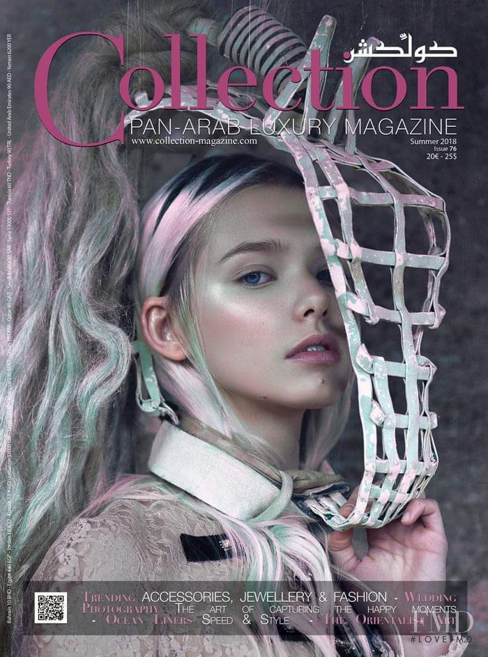 Serena Luana Ihnatiuc featured on the Collection Pan-Arab Luxury Magazine cover from June 2018