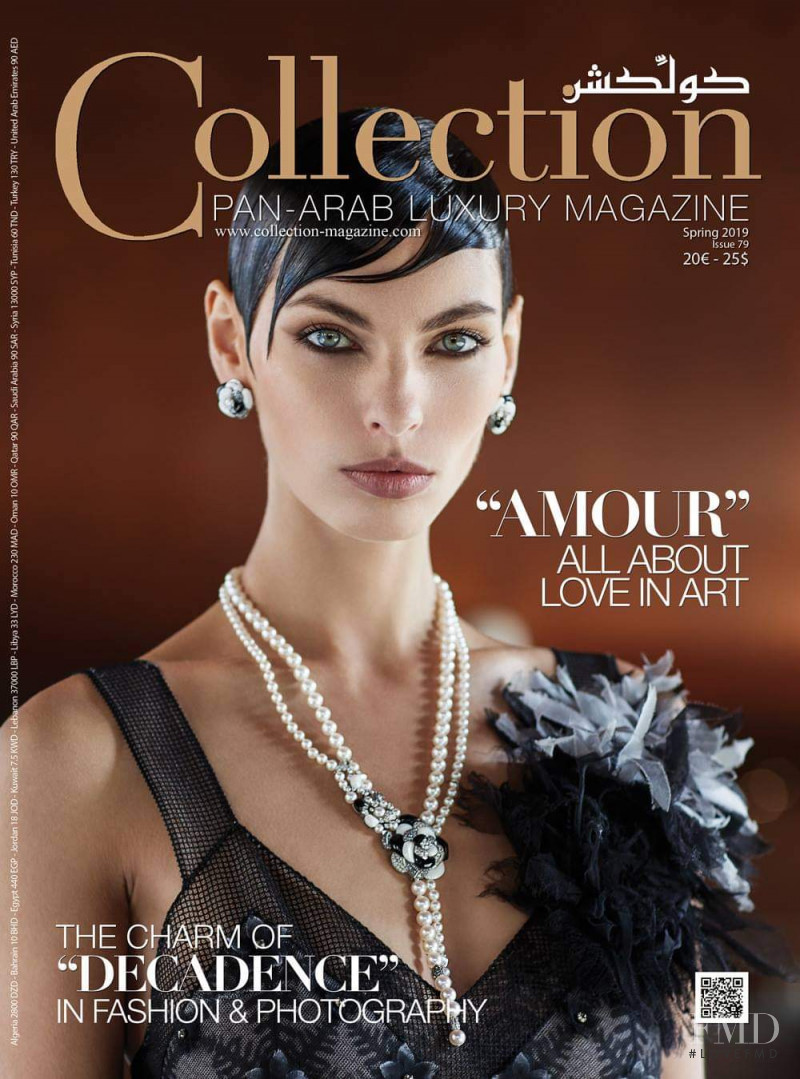 Samantha Malfoy featured on the Collection Pan-Arab Luxury Magazine cover from March 2019