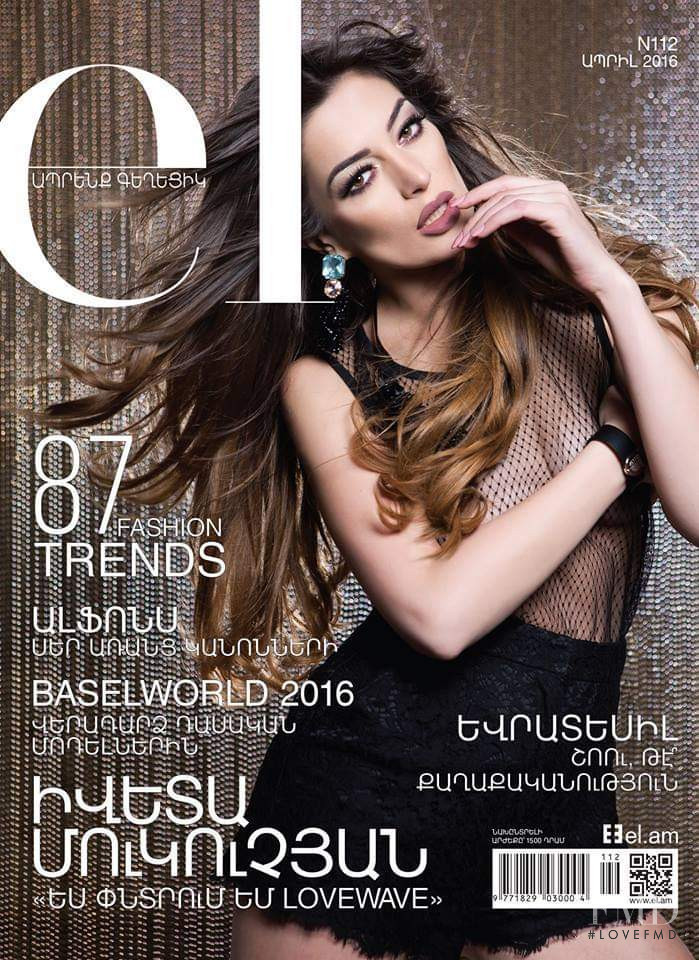 Iveta Mukuchyan featured on the El Style cover from April 2016