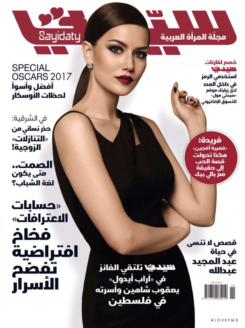 Fahriye Evcen featured on the Sayidaty cover from March 2017