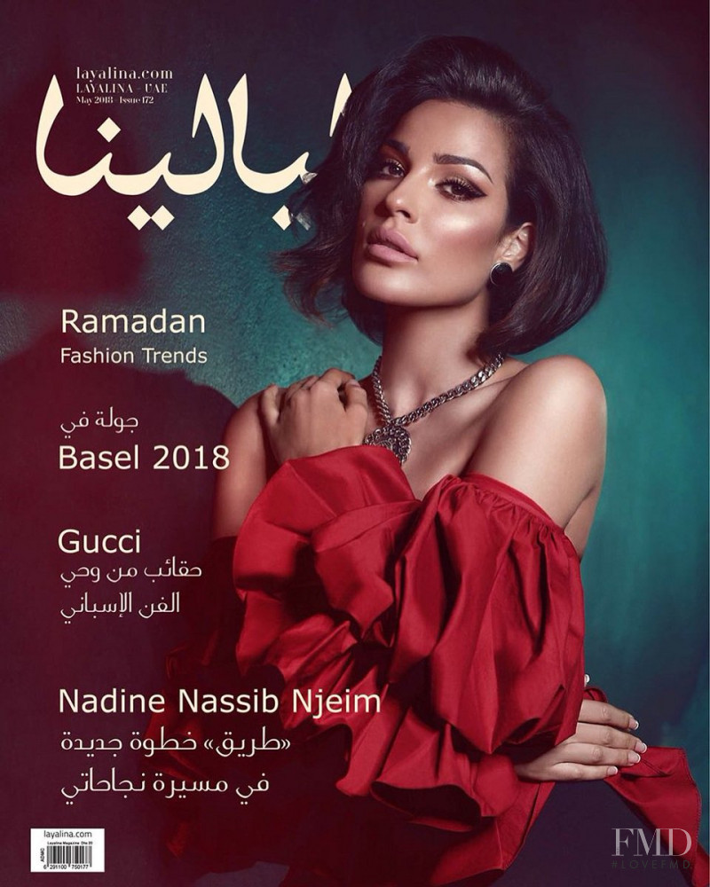 Nadine Nassib Njeim featured on the Layalina cover from May 2018