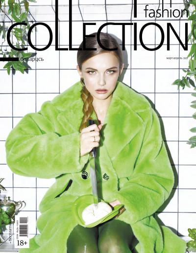 Fashion Collection Belarus