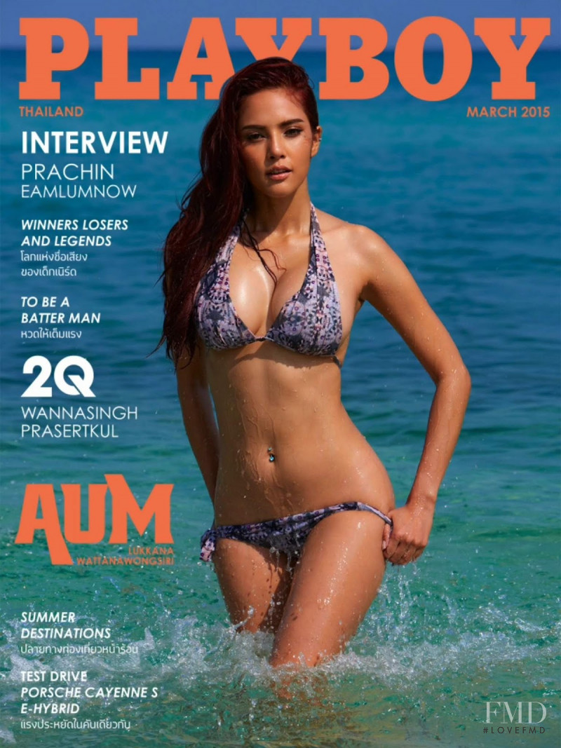 Lukkana Wattanawongsiri featured on the Playboy Thailand cover from March 2015