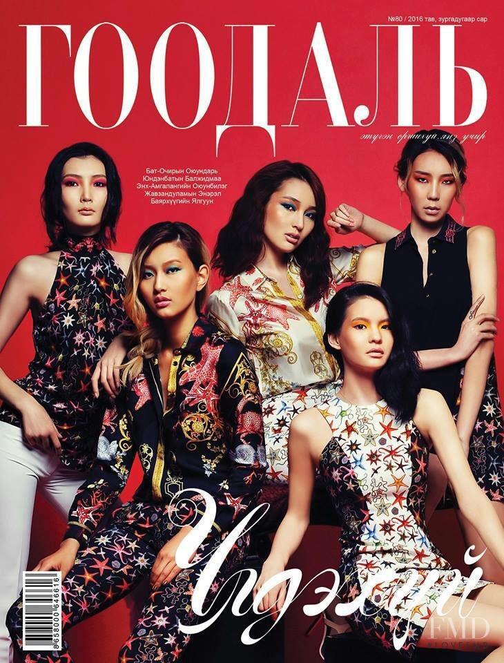 Daria Ochir, Eenee Jaki, Baljkaa Ann, Yalguun Bayarkhu, Oyunbileg Oyuka featured on the Goodali cover from June 2016