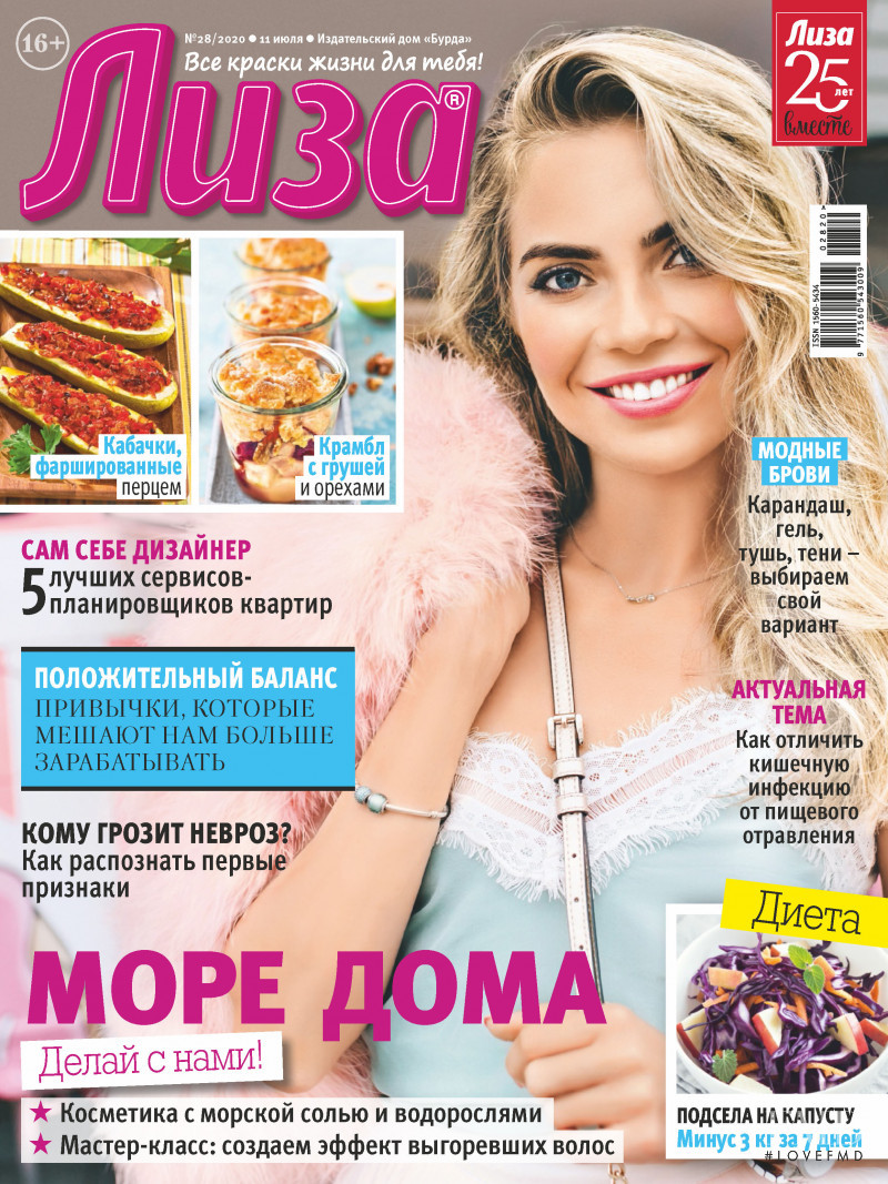 featured on the Liza Russia cover from July 2020