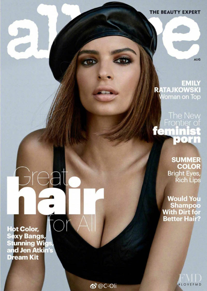 Emily Ratajkowski featured on the Allure cover from August 2017