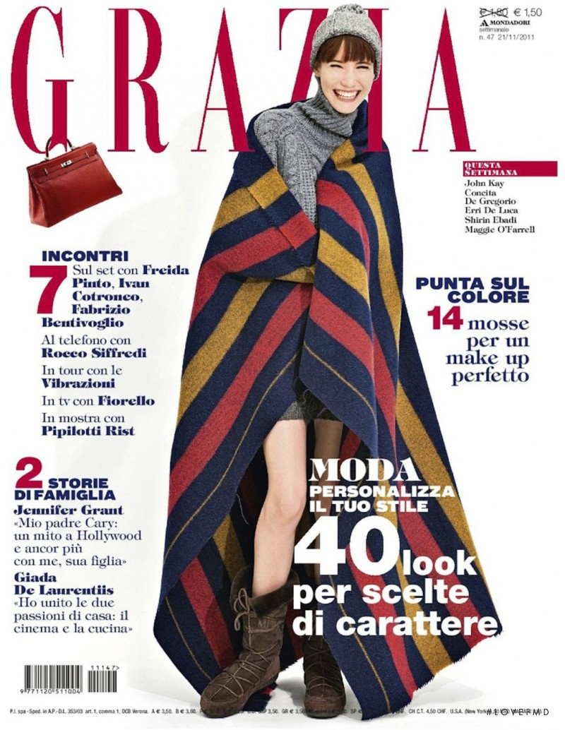 Kayanna Jacobsen featured on the Grazia Italy cover from November 2011