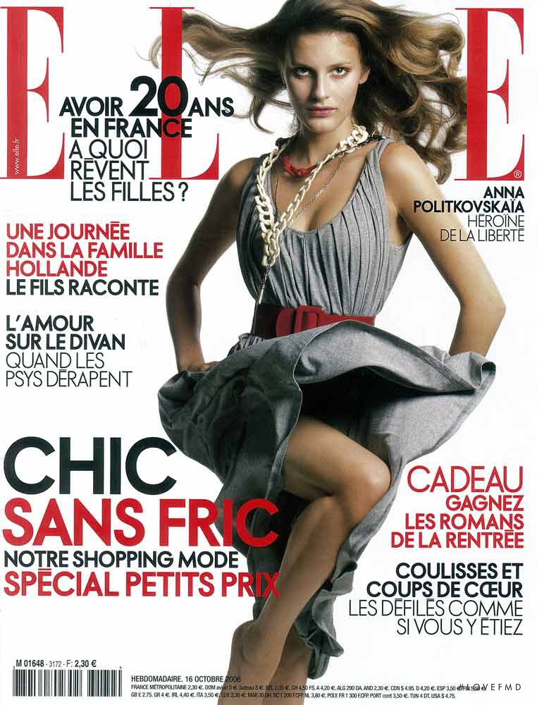 Tia Karlsen featured on the Elle France cover from October 2006