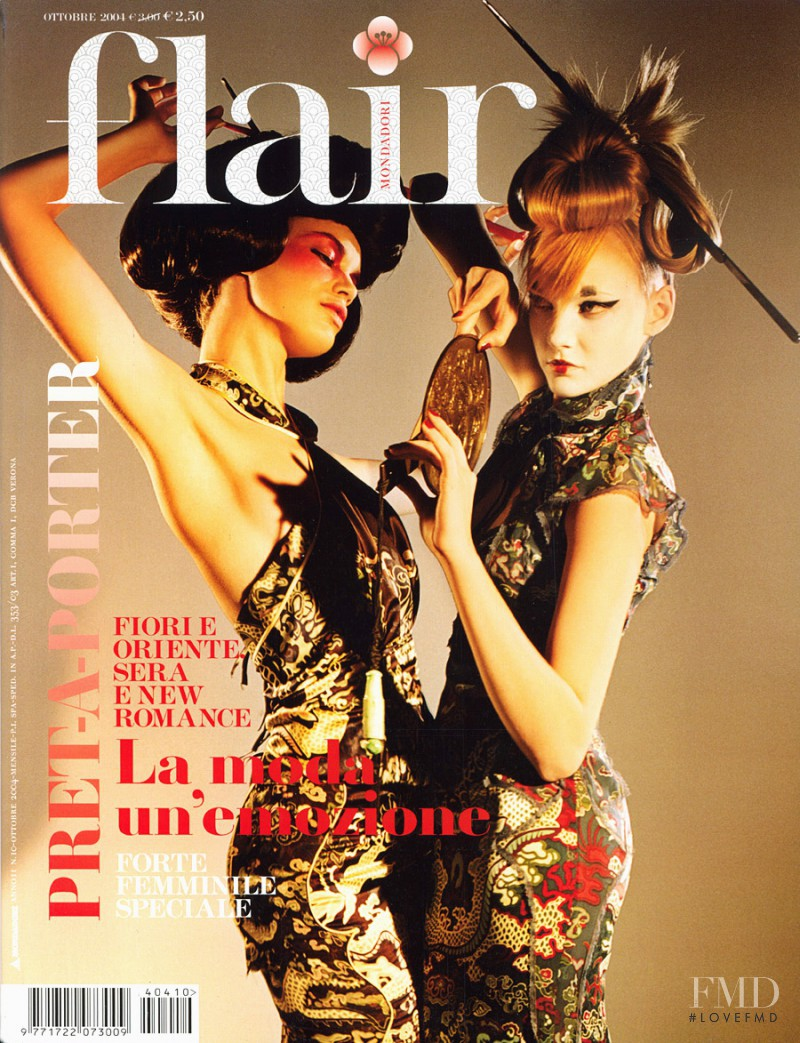 Caroline Trentini featured on the flair Italy cover from October 2004