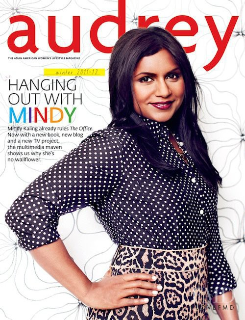 Mindy Kaling featured on the Audrey Magazine cover from December 2011