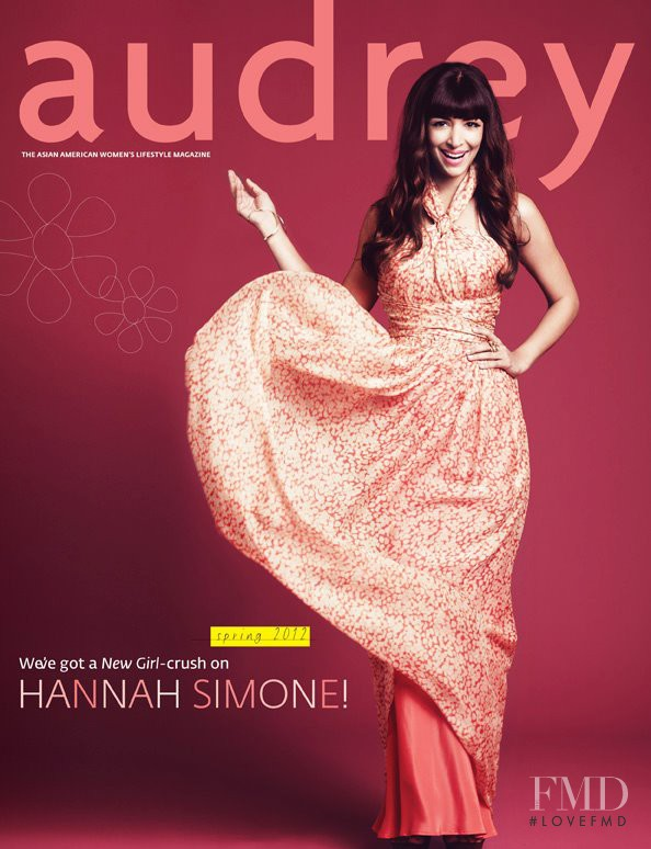 Hannah Simone featured on the Audrey Magazine cover from March 2012