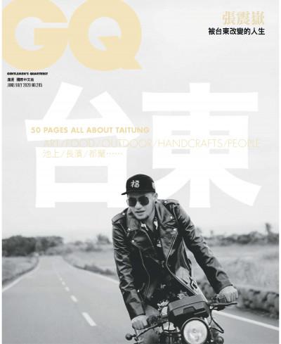 GQ Taiwan