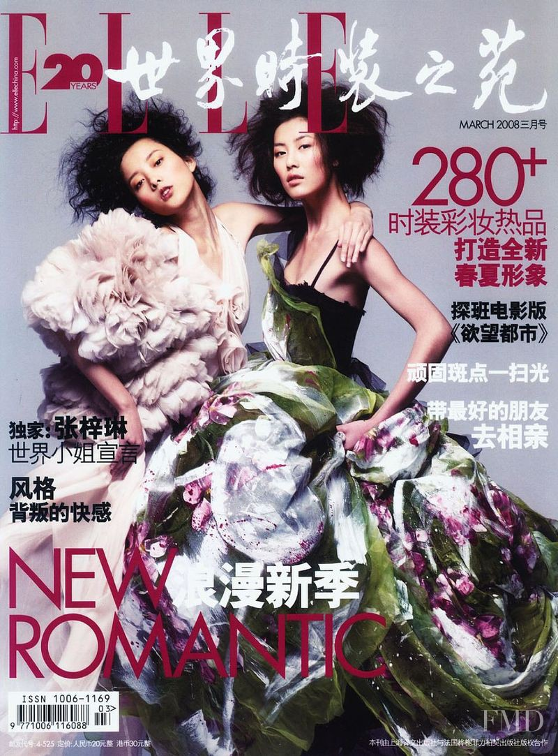 featured on the Elle China cover from March 2008