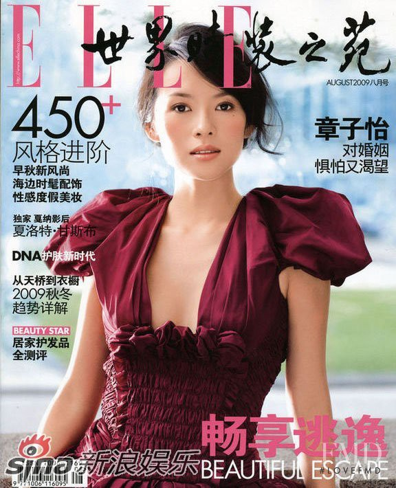 featured on the Elle China cover from August 2009