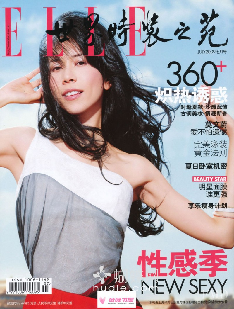 featured on the Elle China cover from July 2009