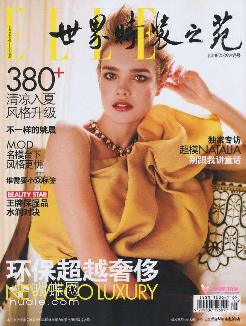 Natalia Vodianova featured on the Elle China cover from June 2009