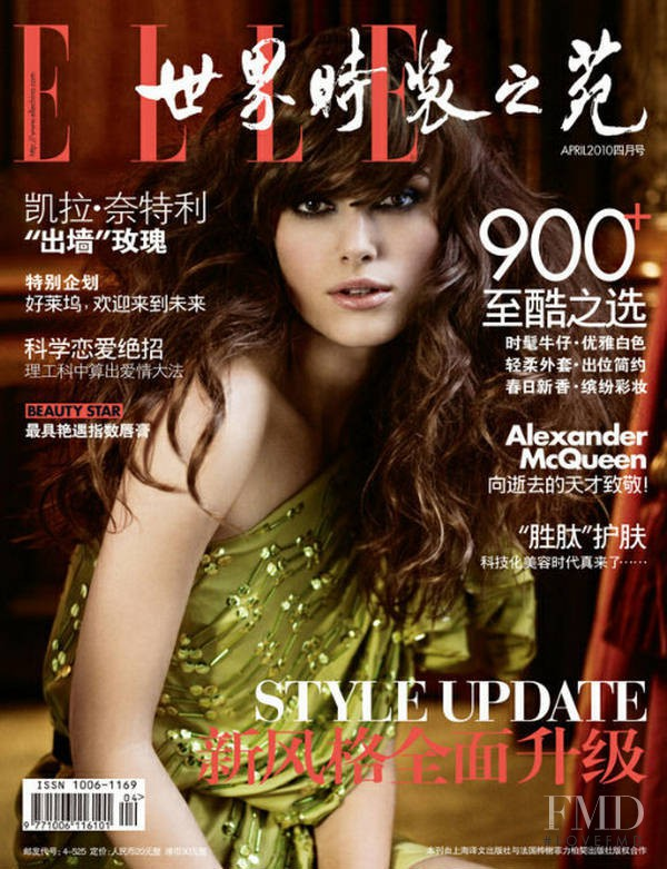 Keira Knightley featured on the Elle China cover from April 2010
