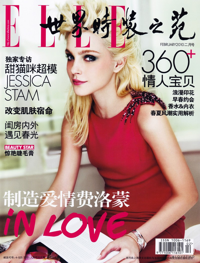 Jessica Stam featured on the Elle China cover from February 2010