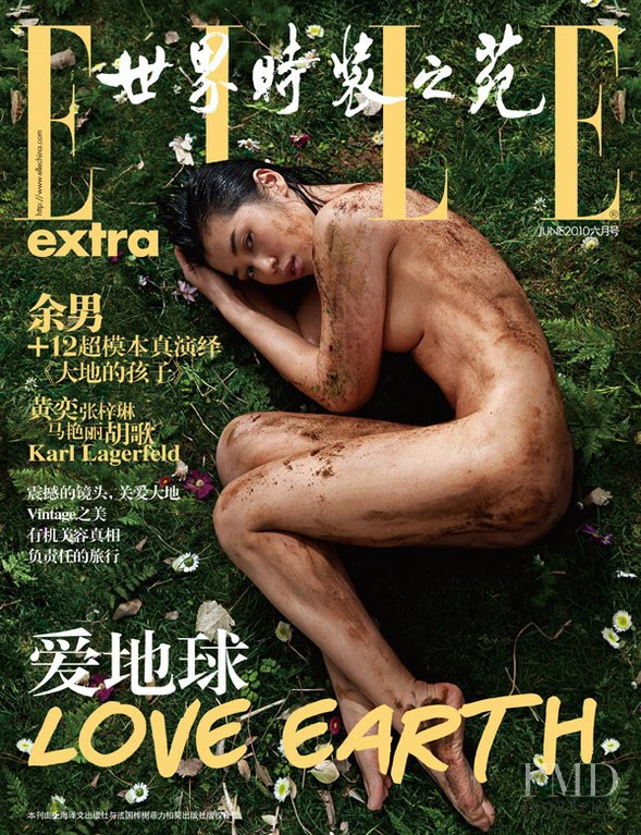 featured on the Elle China cover from June 2010