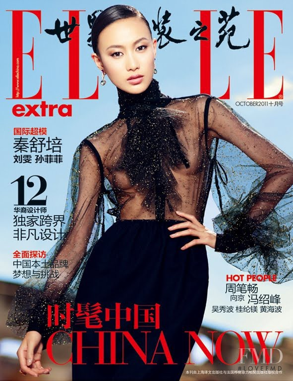 Shu Pei featured on the Elle China cover from October 2011
