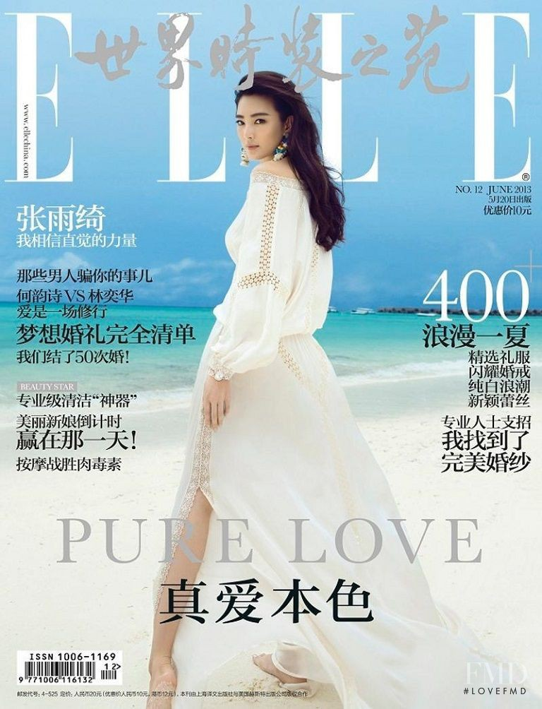 Kitty Zhang Yuqi featured on the Elle China cover from June 2013