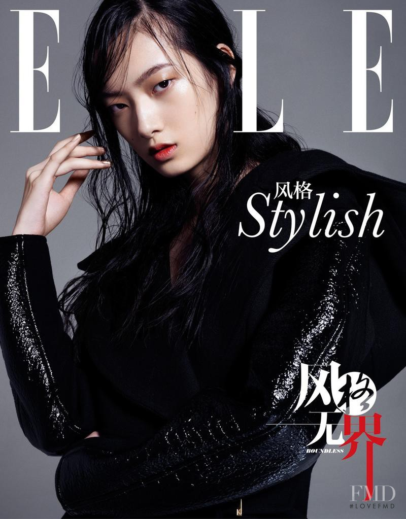 Cici Xiang Yejing featured on the Elle China cover from October 2013