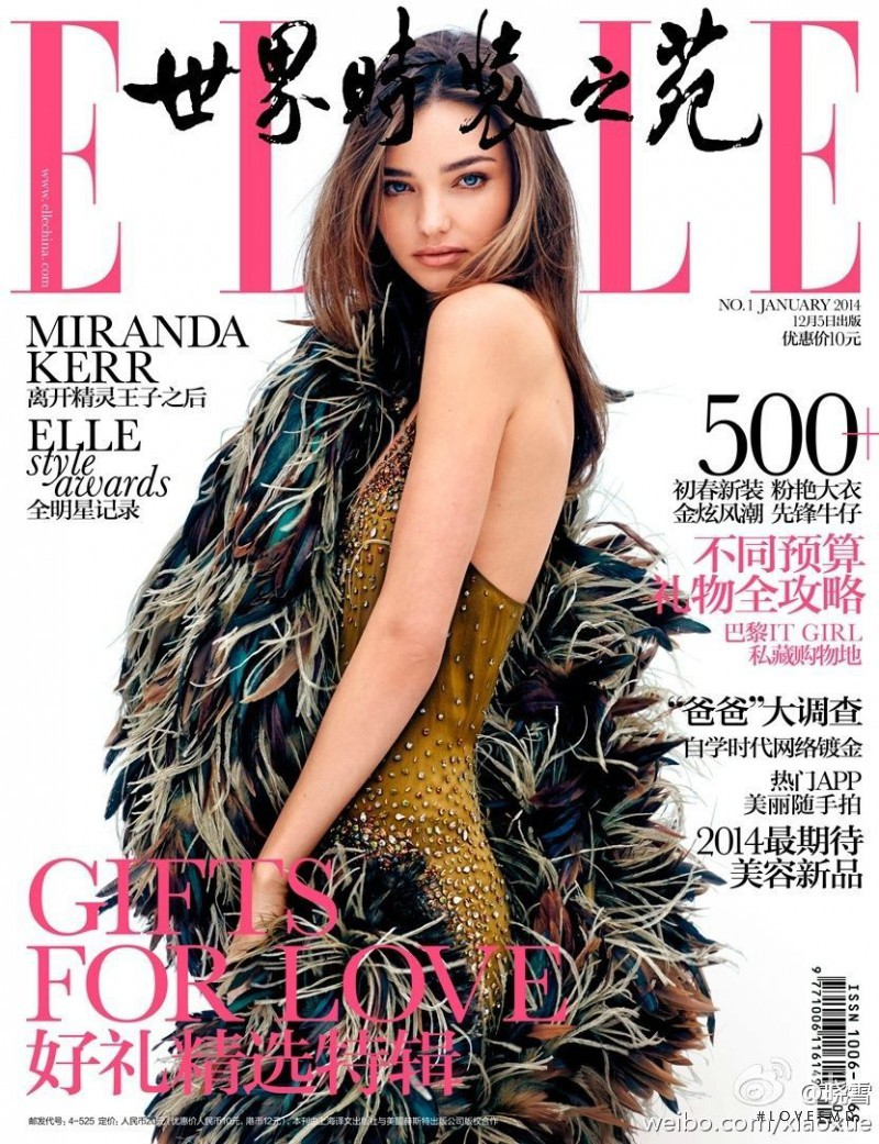 Miranda Kerr featured on the Elle China cover from January 2014