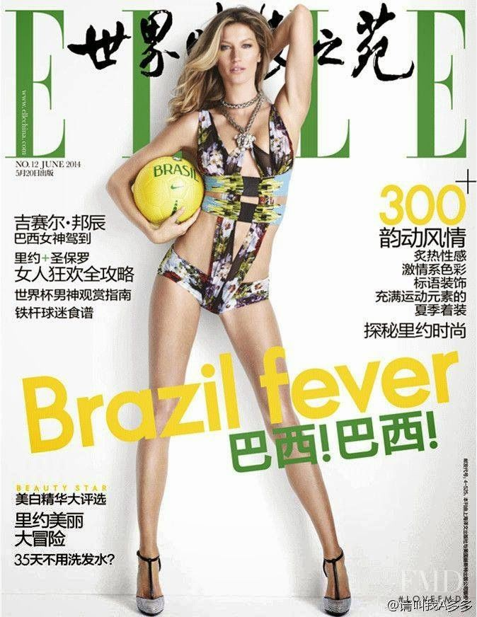 Gisele Bundchen featured on the Elle China cover from June 2014