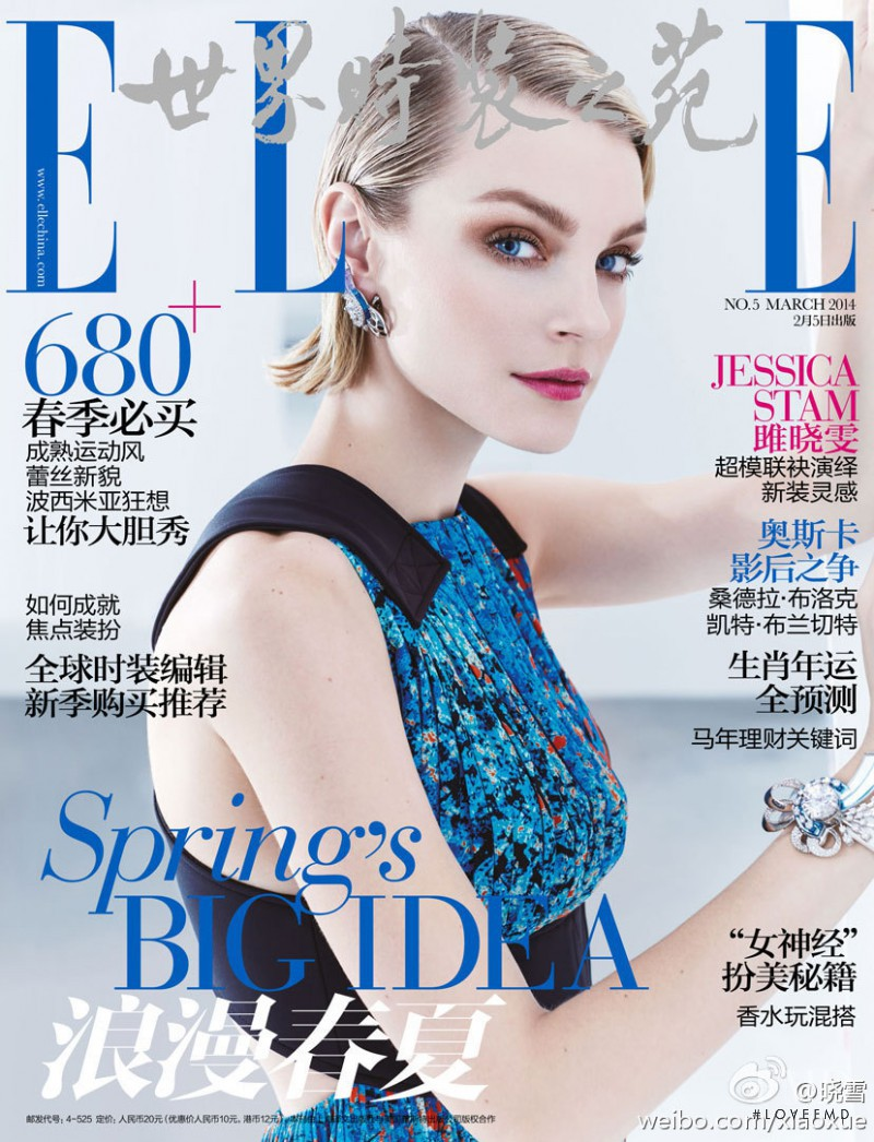 Jessica Stam featured on the Elle China cover from March 2014