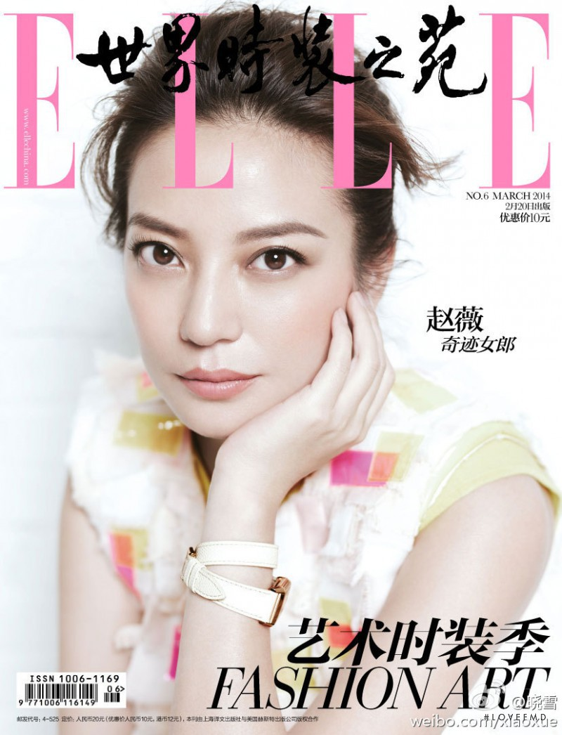 Zhao Wei featured on the Elle China cover from March 2014