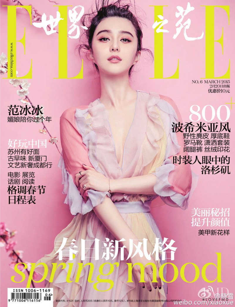 featured on the Elle China cover from March 2015