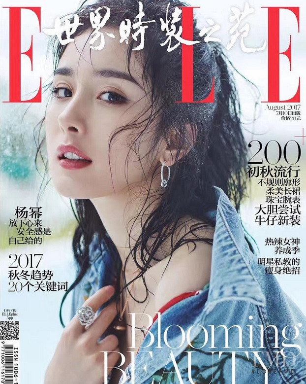 Yang Mi featured on the Elle China cover from August 2017
