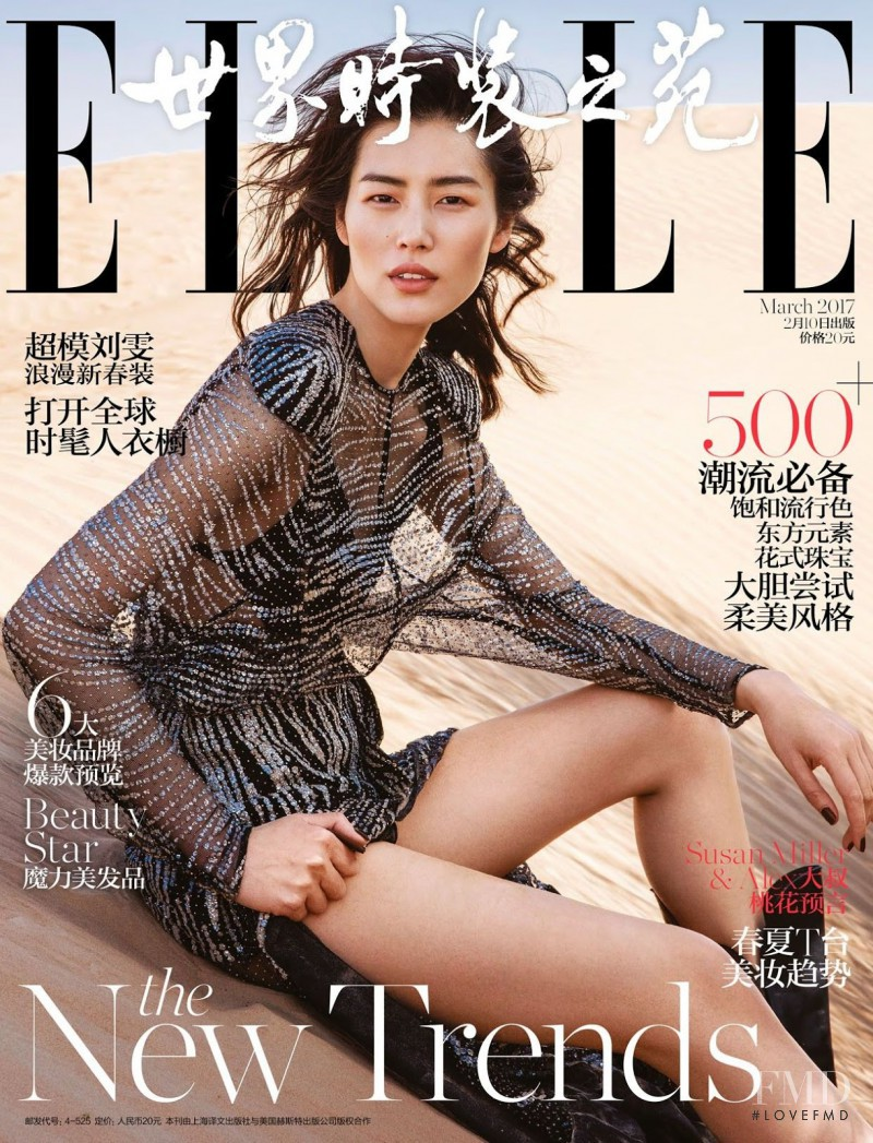Liu Wen featured on the Elle China cover from March 2017