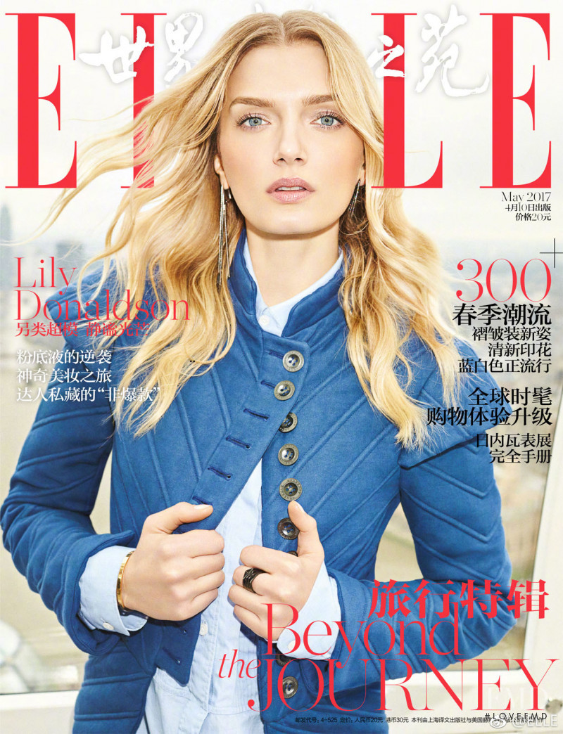 Lily Donaldson featured on the Elle China cover from May 2017