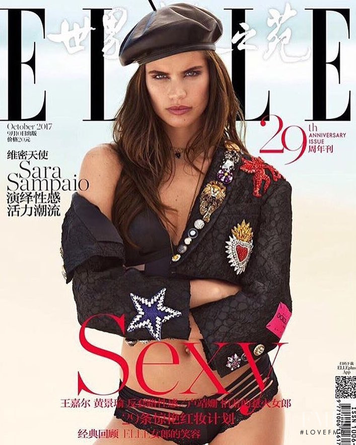 Sara Sampaio featured on the Elle China cover from October 2017