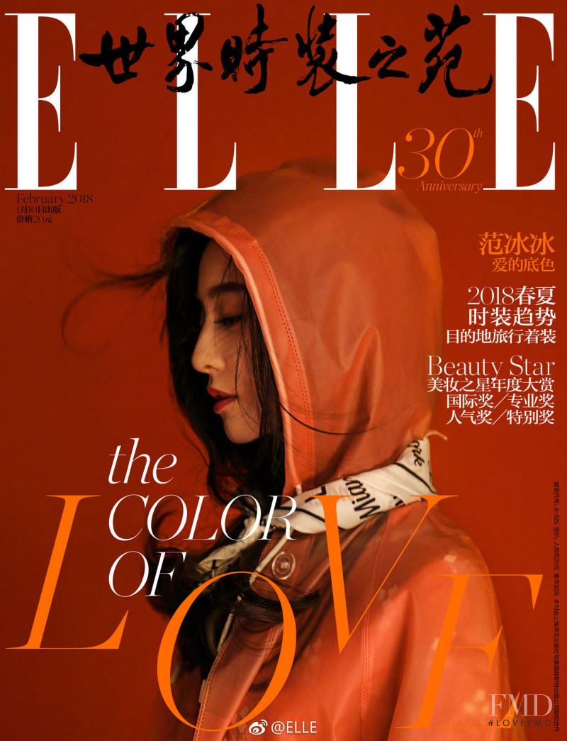 featured on the Elle China cover from February 2018