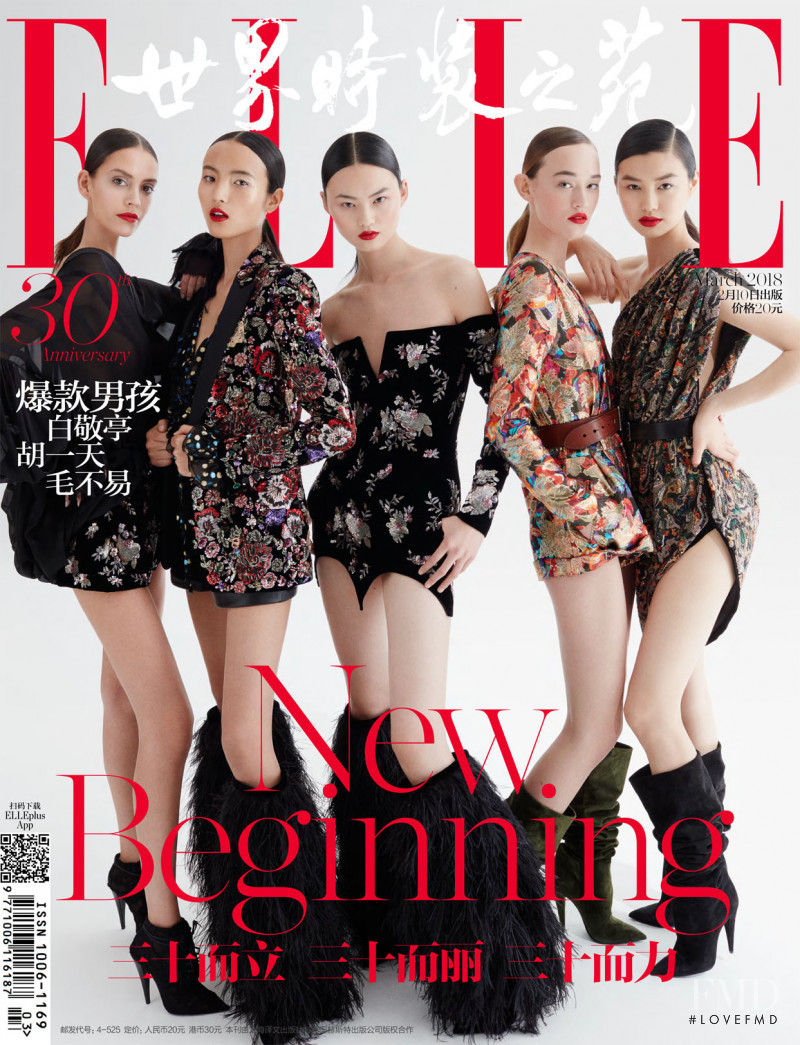 Elizabeth Davison, Luping Wang, Estelle Chen, Cong He, Nirvana Naves featured on the Elle China cover from March 2018