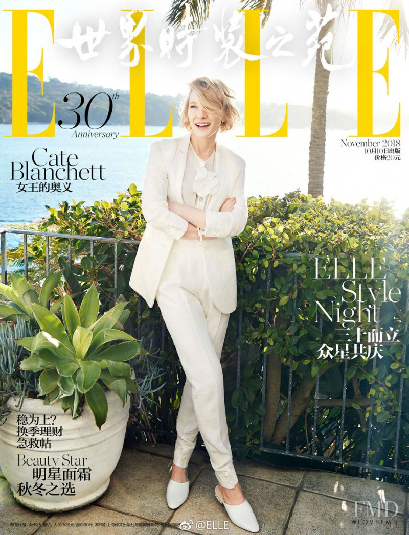 Cate Blanchett featured on the Elle China cover from November 2018
