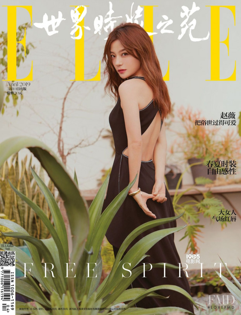 Zhao Wei featured on the Elle China cover from April 2019