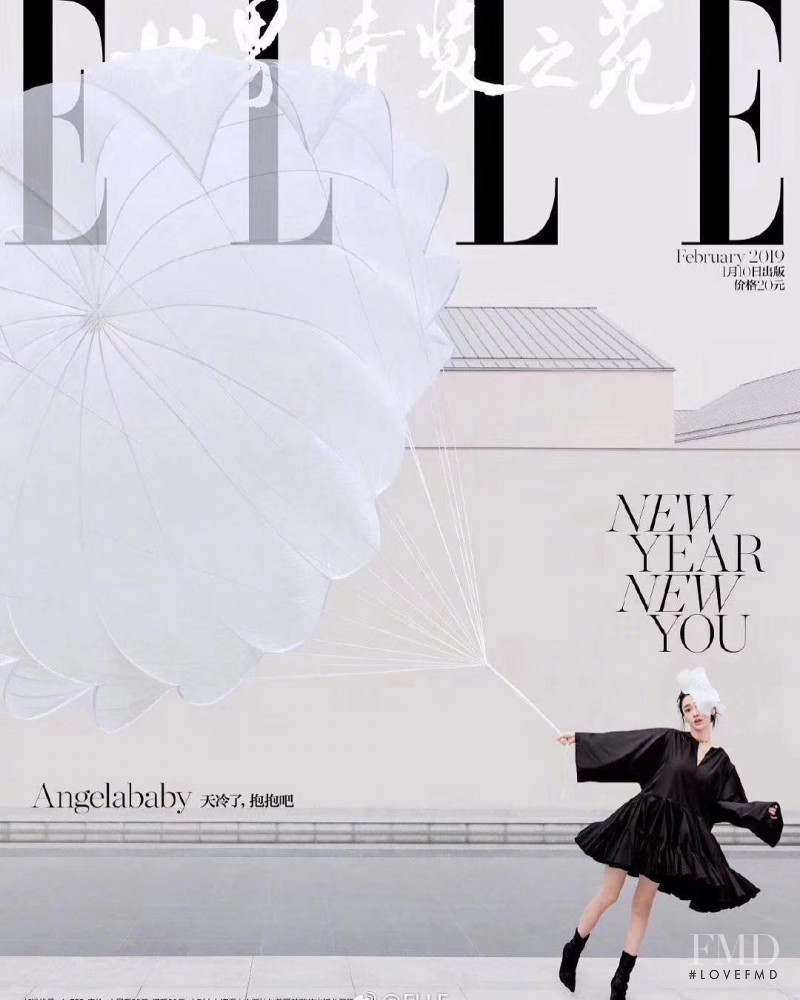 featured on the Elle China cover from February 2019