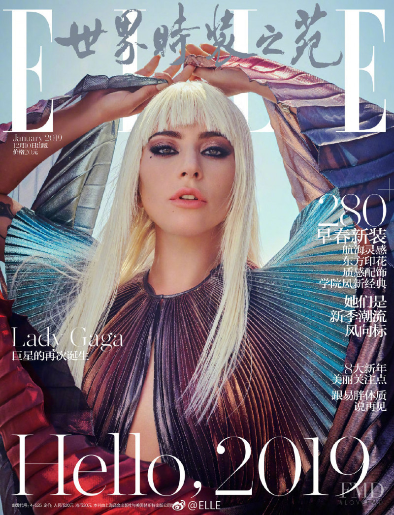 Lady Gaga featured on the Elle China cover from January 2019