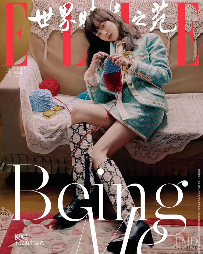 Ni Ni featured on the Elle China cover from June 2019