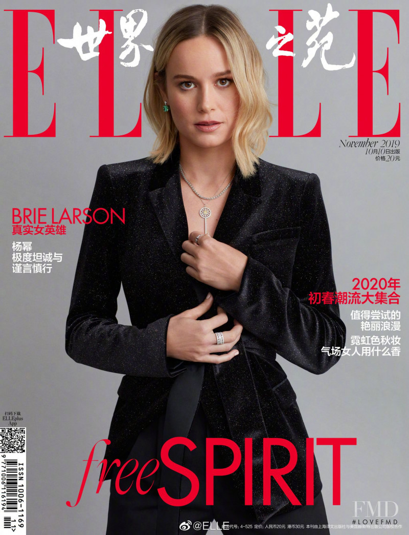 Brie Larson featured on the Elle China cover from November 2019